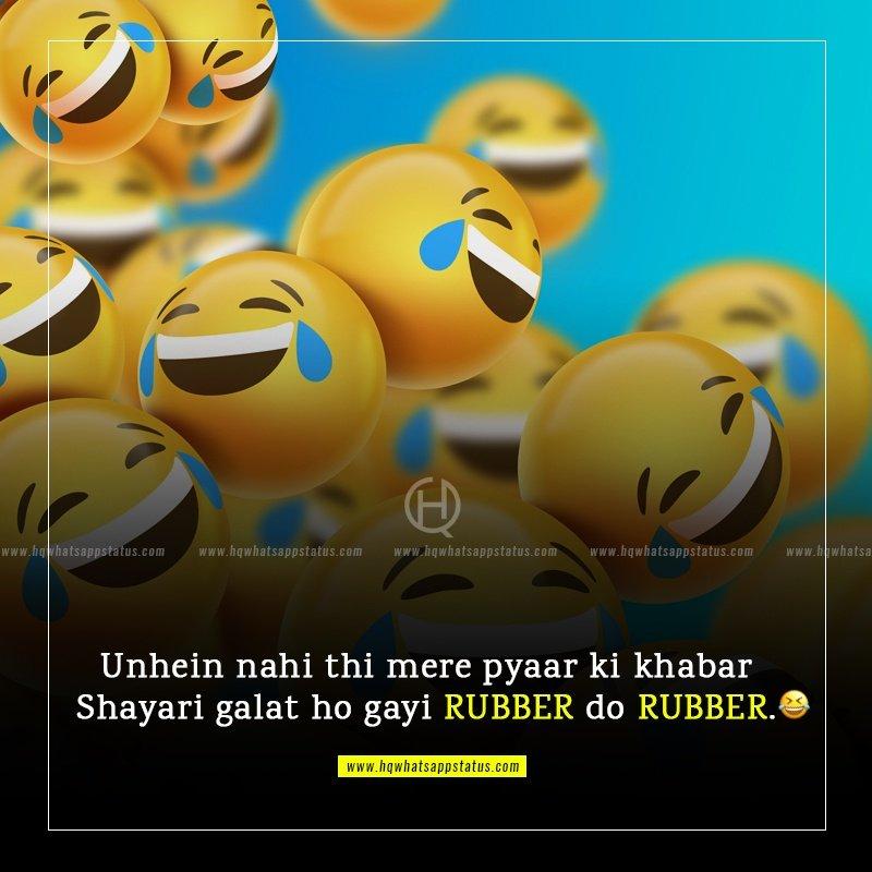 funny love status in hindi