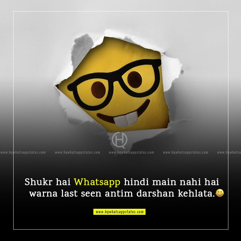 funny status for whatsapp in one line in hindi