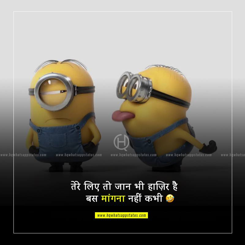 funny status in hindi for fb