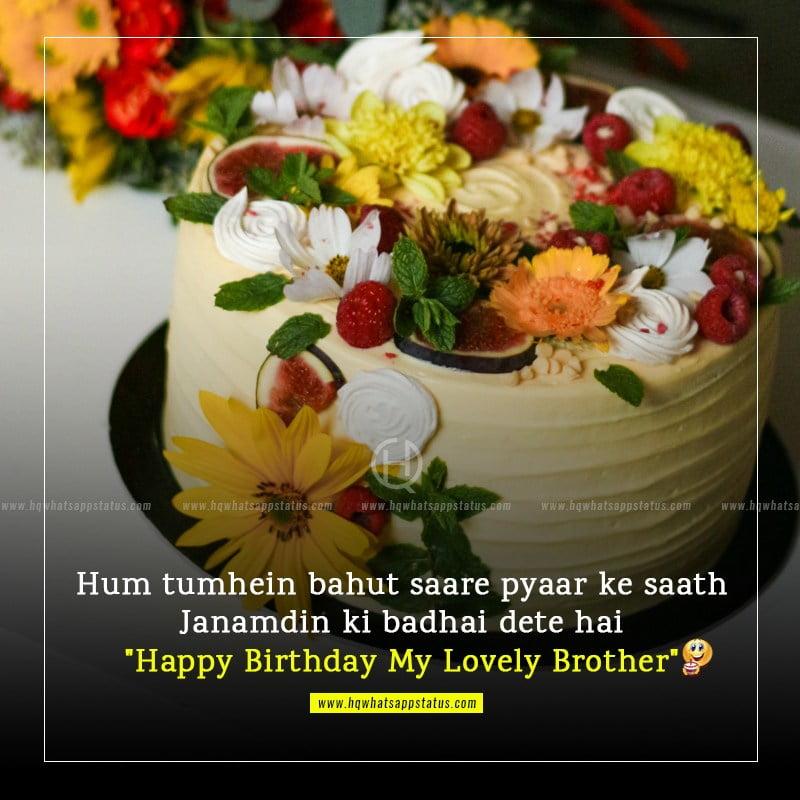 happy birthday bhai hindi