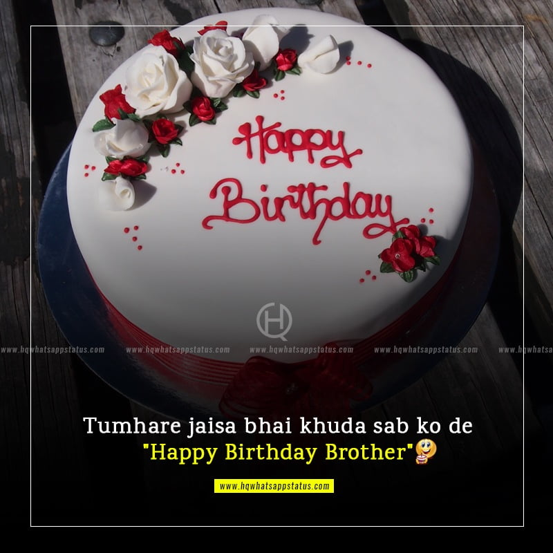 happy birthday bhai quotes in hindi