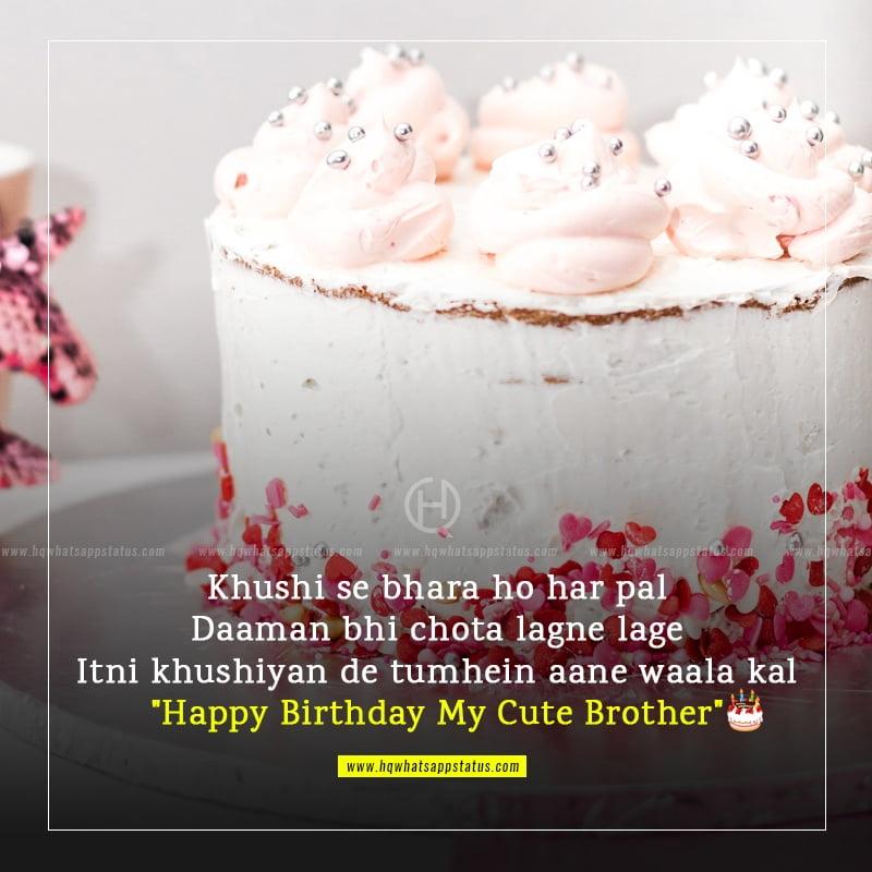 happy birthday bhai shayari