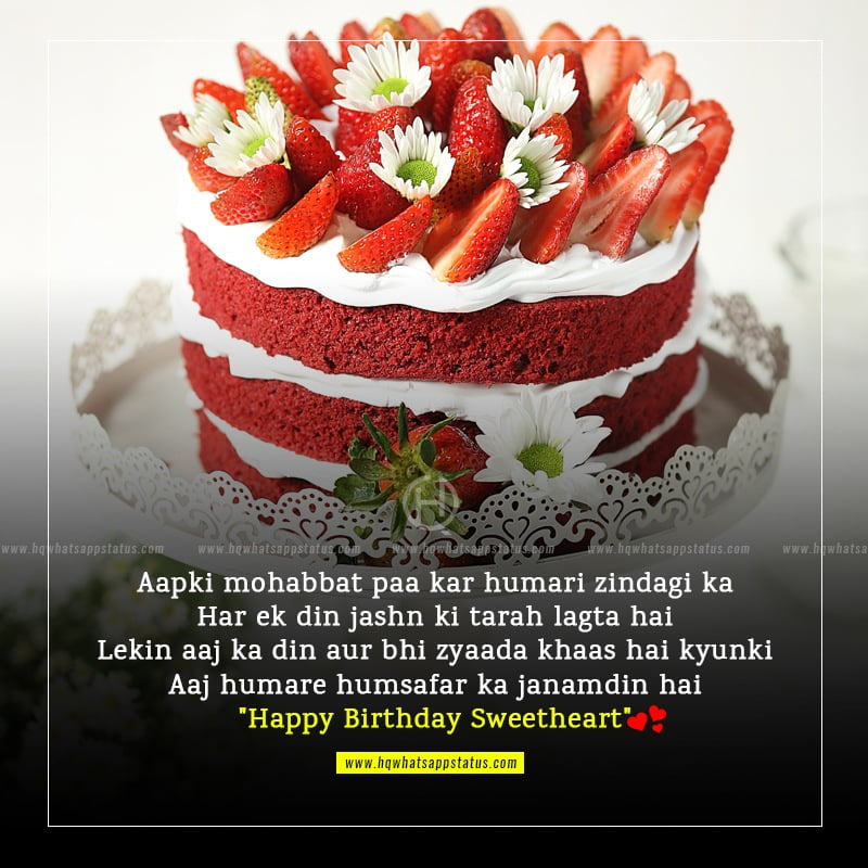 happy birthday message for wife in hindi