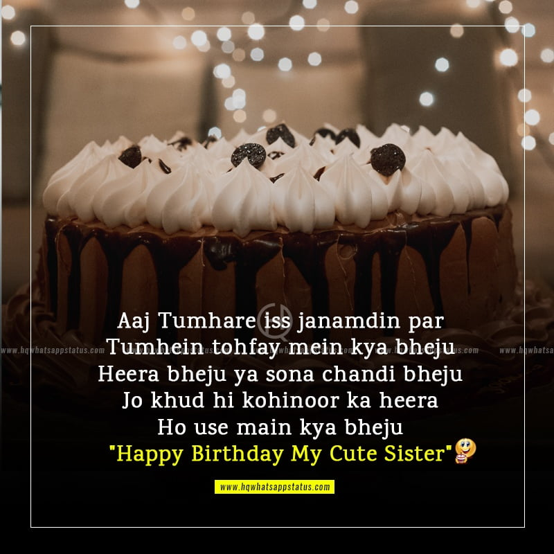 happy birthday sister in law images funny