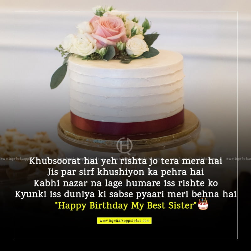 happy birthday wishes for elder sister in hindi