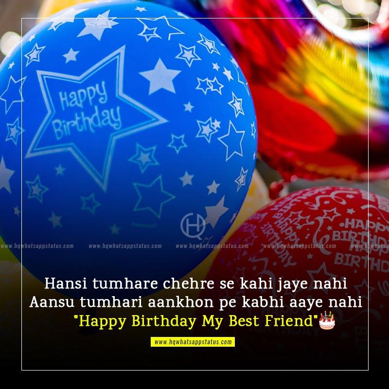 happy birthday wishes in hindi shayari for friend