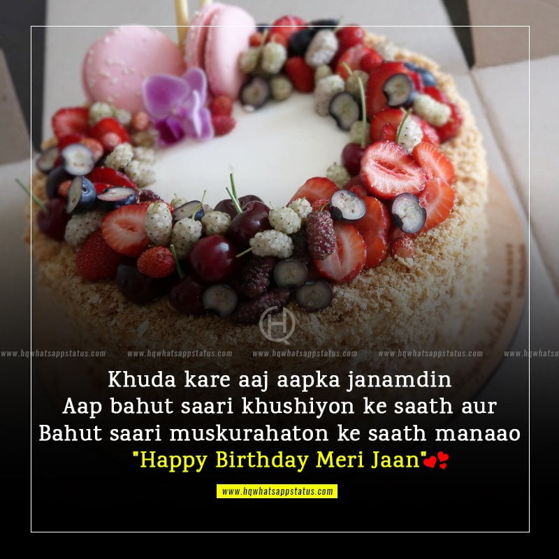 happy birthday wishes wife in hindi