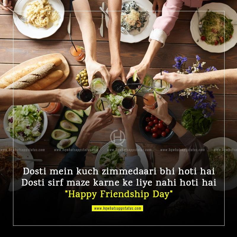 hazrat ali quotes about friendship in urdu