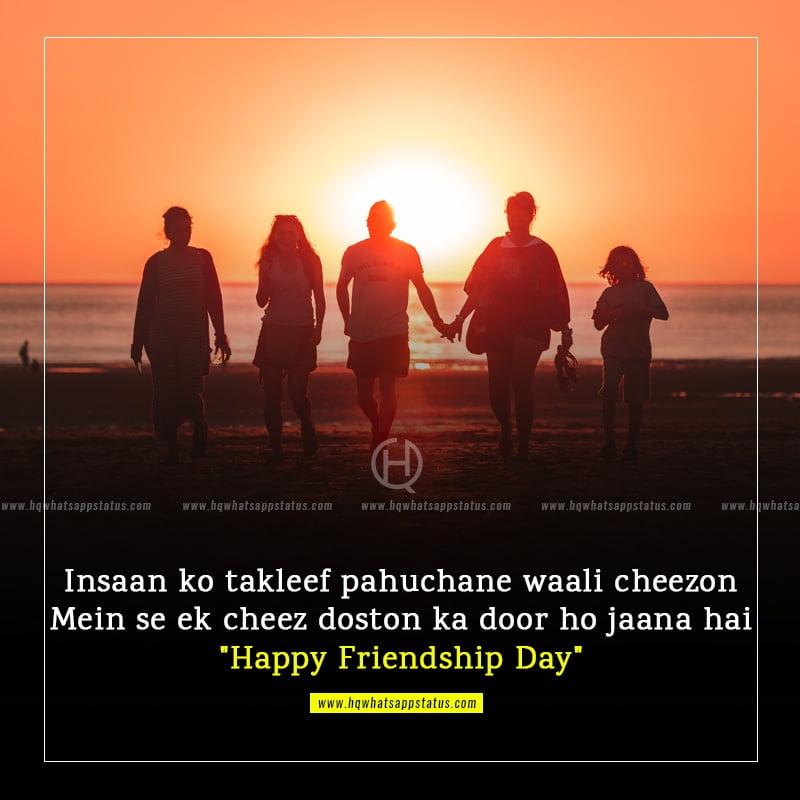 hazrat ali quotes in urdu on friendship