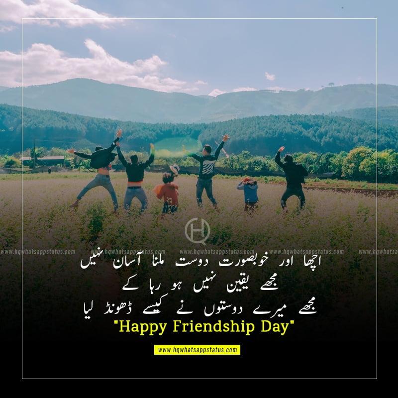 hazrat ali ra quotes about friendship in urdu