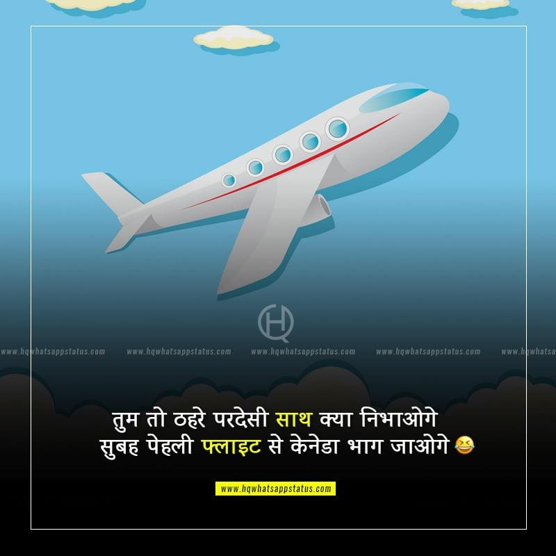 hindi cool whatsapp status