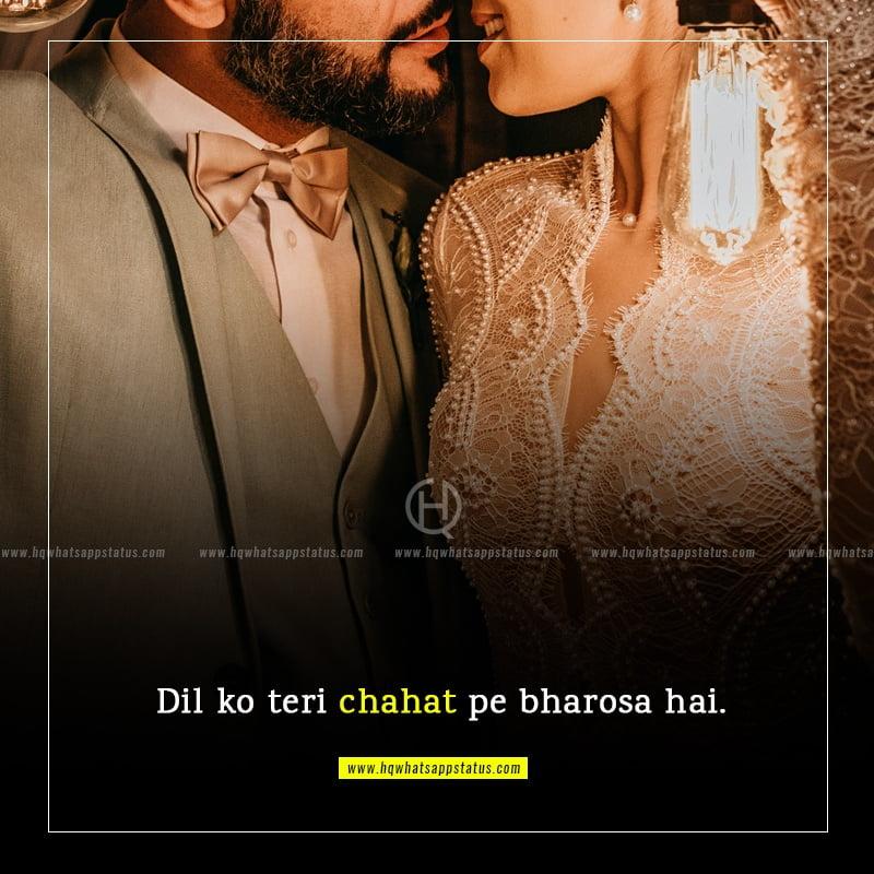 hindi love status for whatsapp in one line