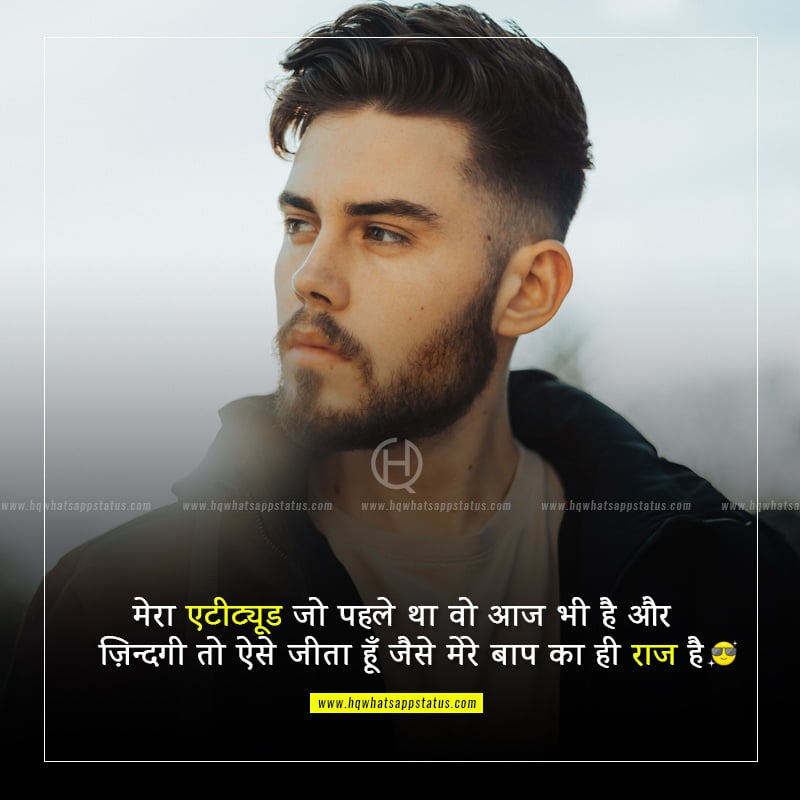 hindi status attitude boy