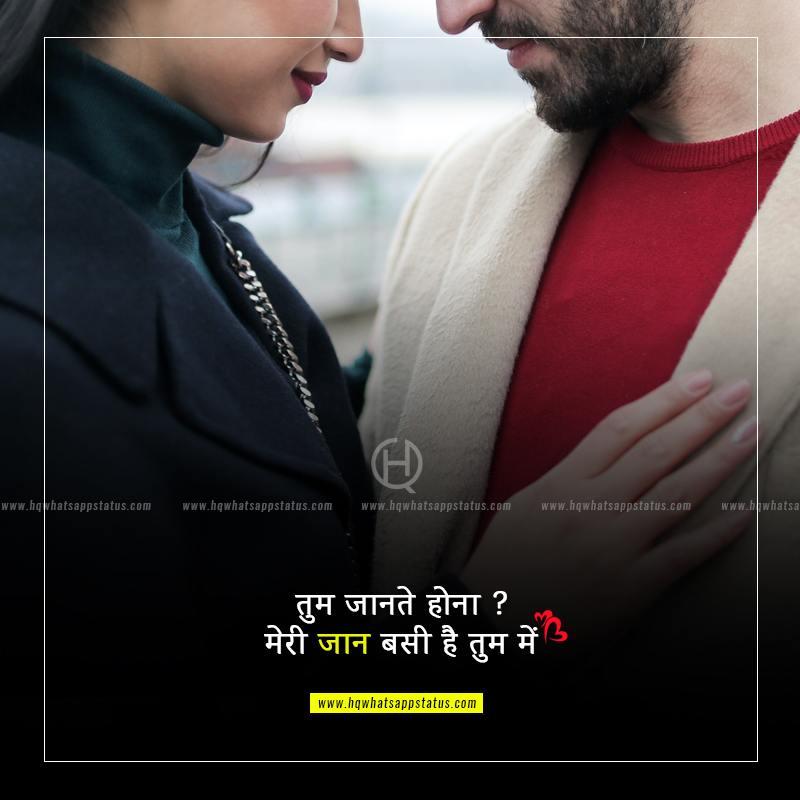 i love you status in hindi