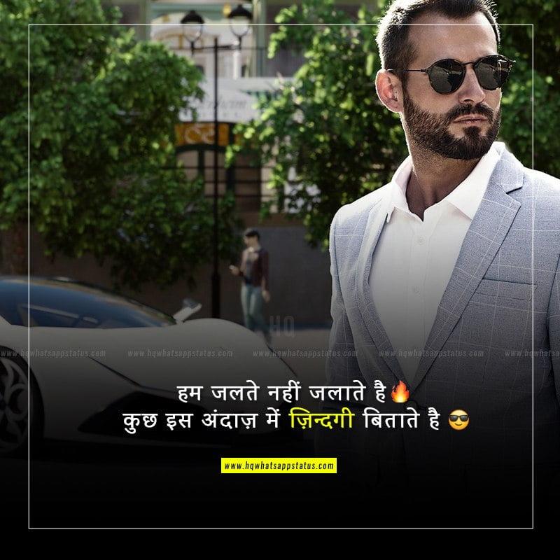 khatarnak attitude status in hindi for boy