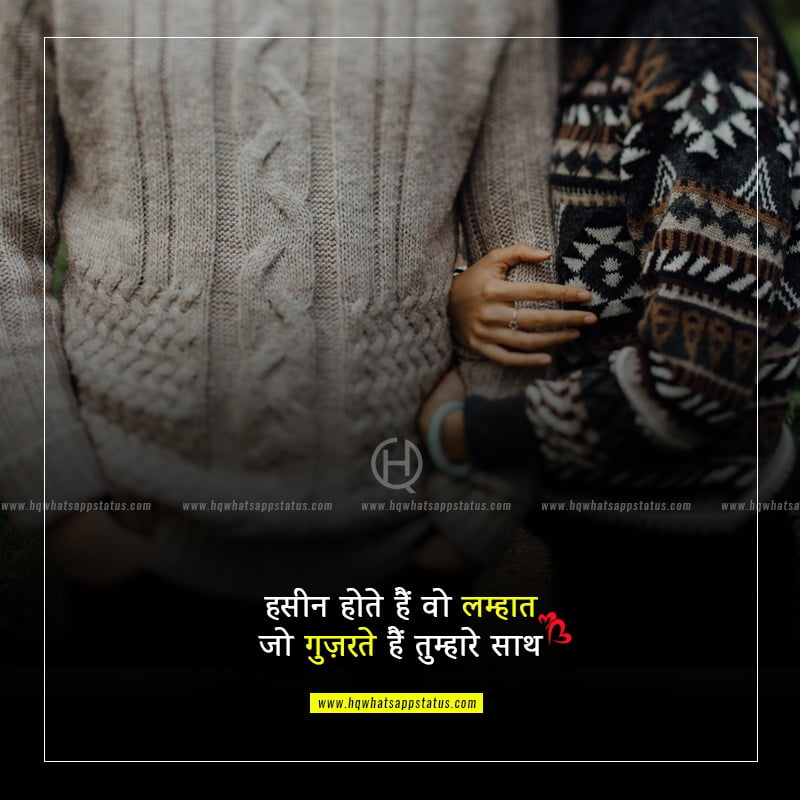 latest love status in hindi