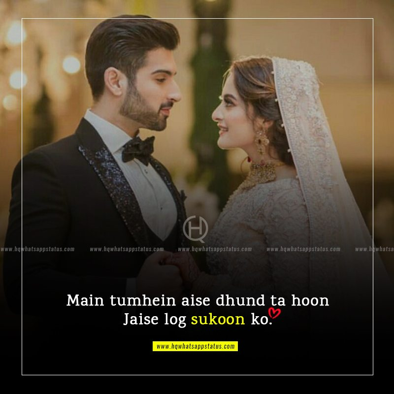love cute status in hindi