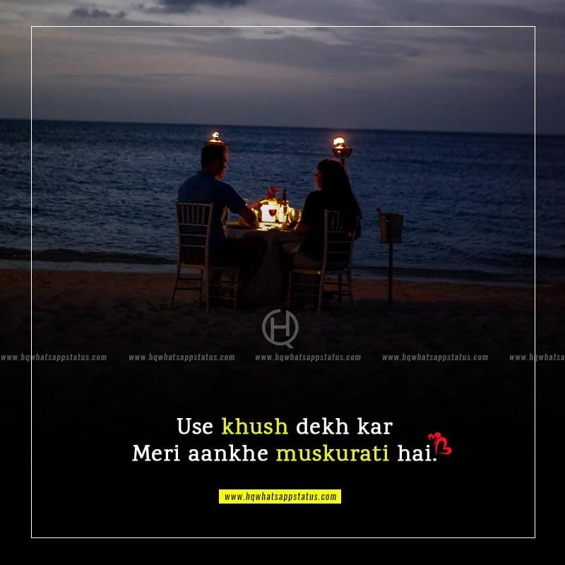 love funny status in hindi