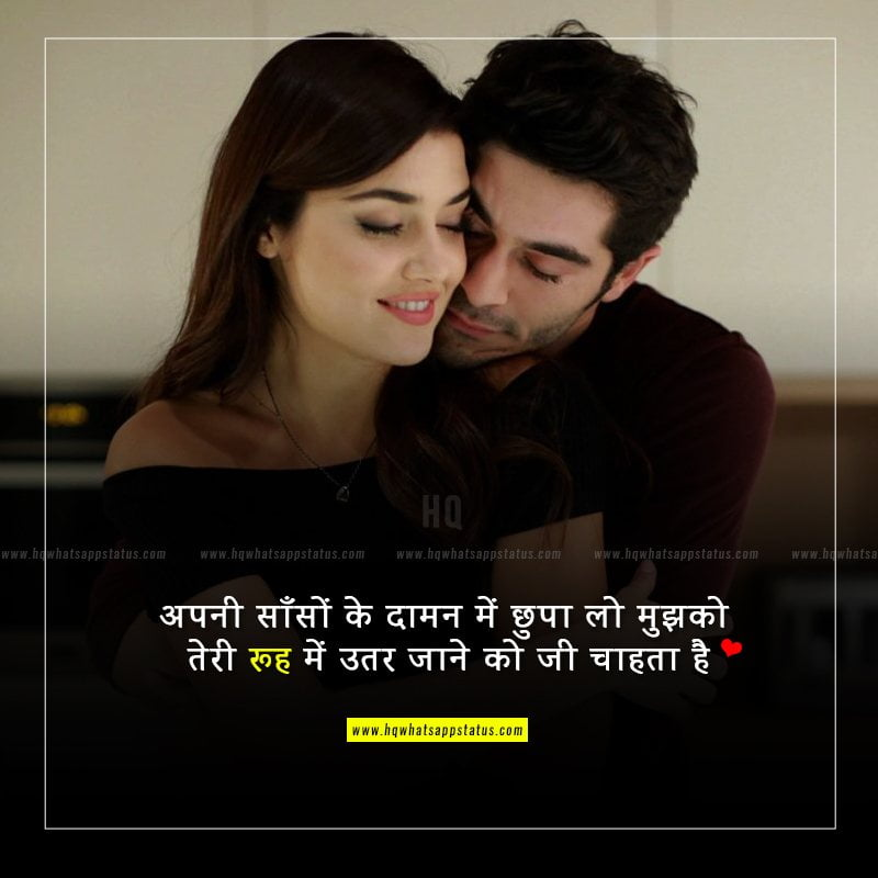 love status for whatsapp in hindi font