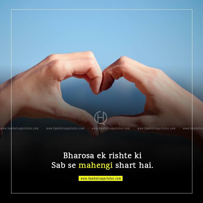 love status for whatsapp in hindi one line