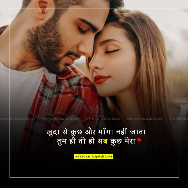 love status in hindi for facebook