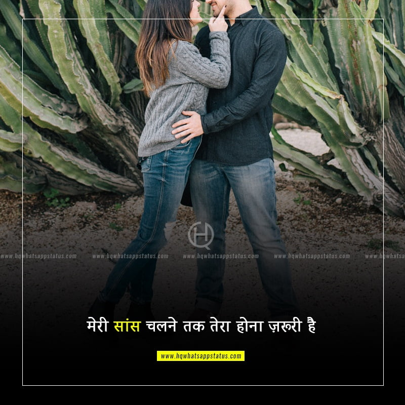 love status one line in hindi