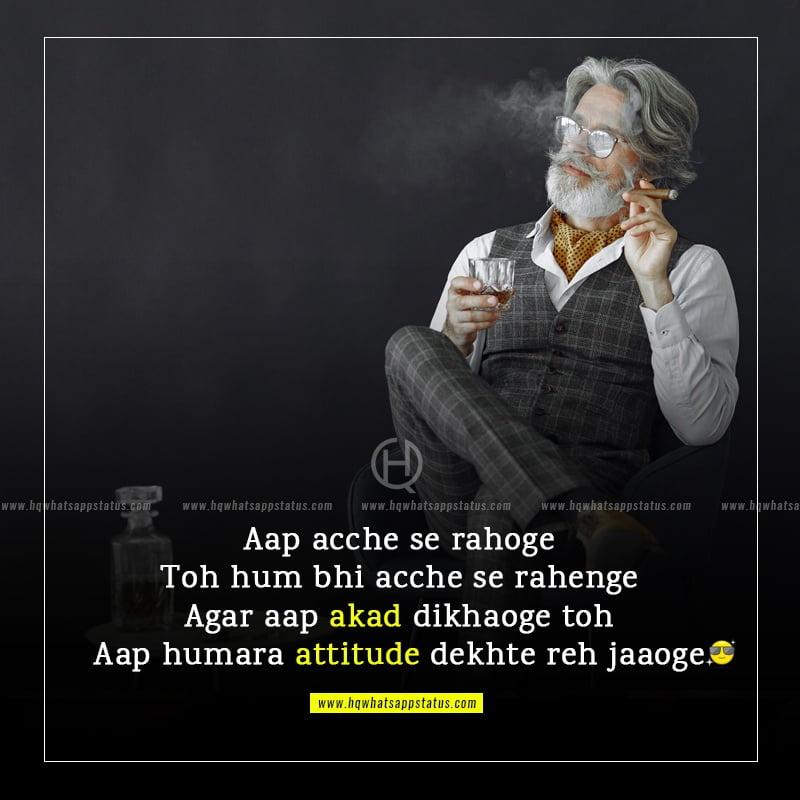 my attitude status in hindi
