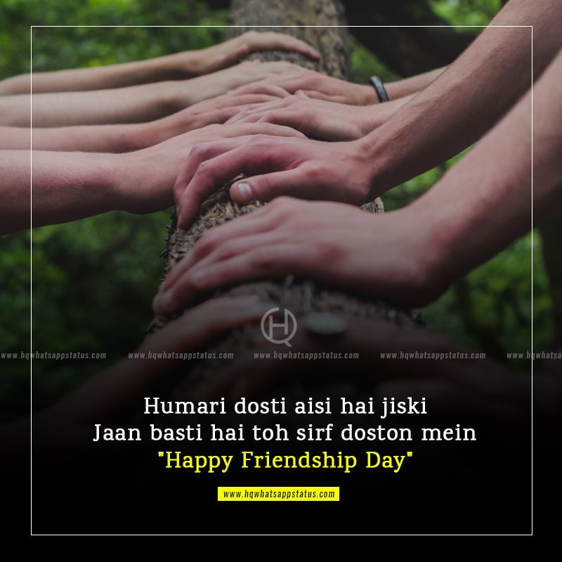 nice quotes about friendship in urdu
