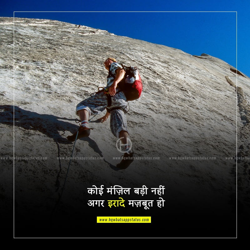 one line caption in hindi