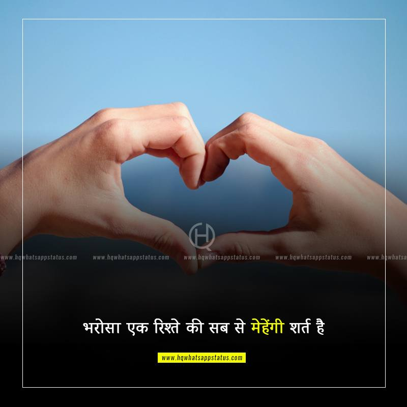 one line hindi status facebook