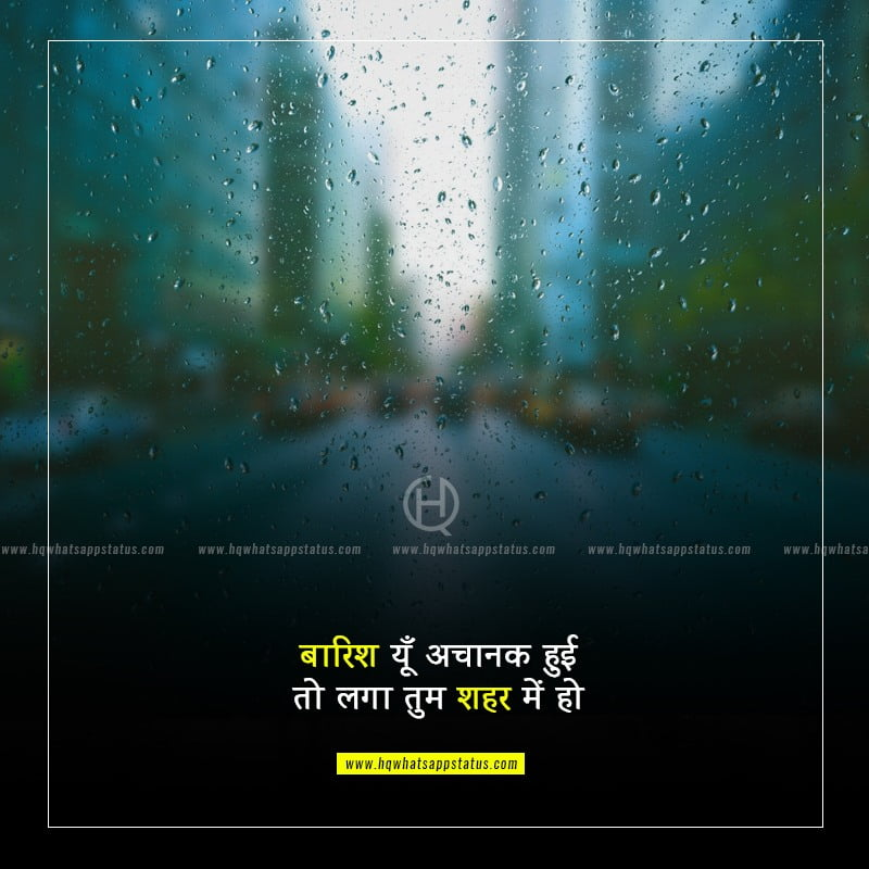 one line hindi status