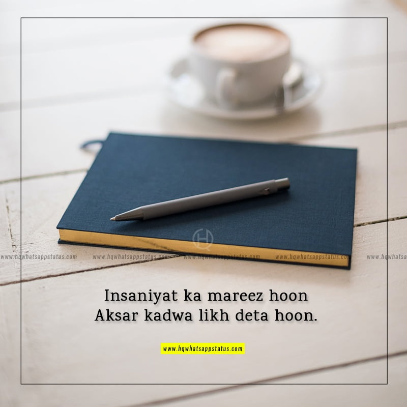 one line quotes on life in hindi
