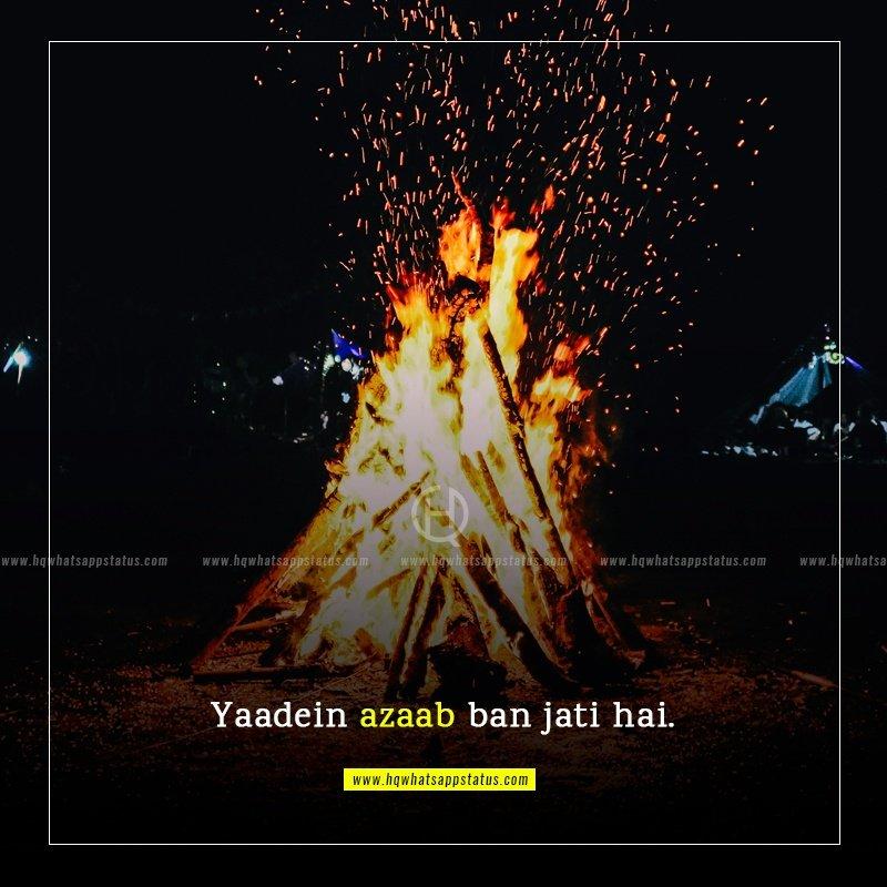 one line status in hindi language