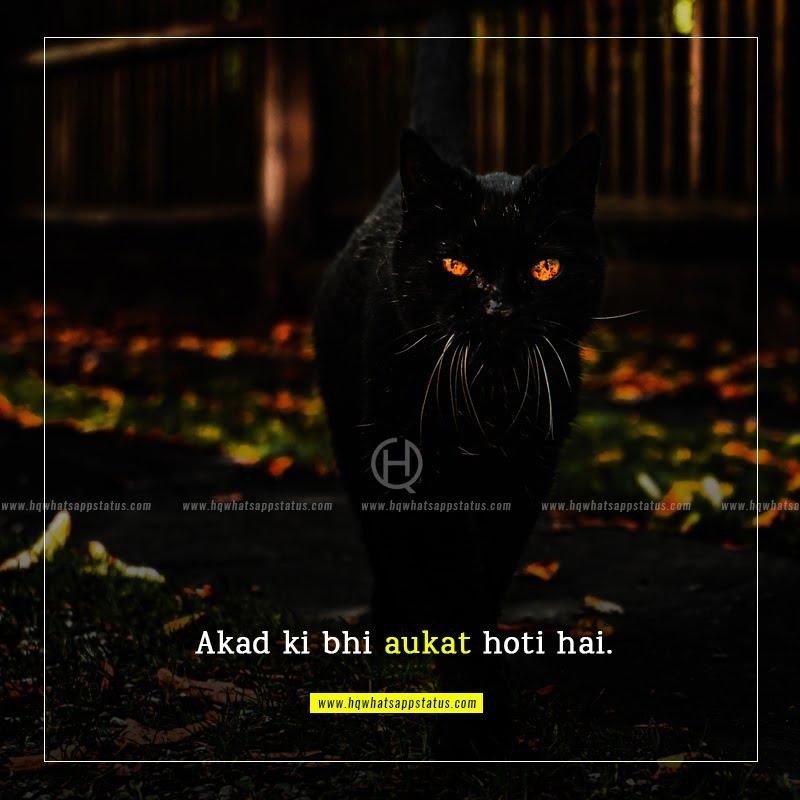 one line whatsapp status in hindi
