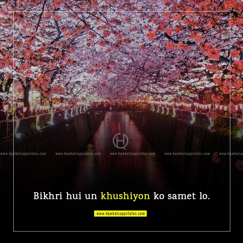 one liner status in hindi