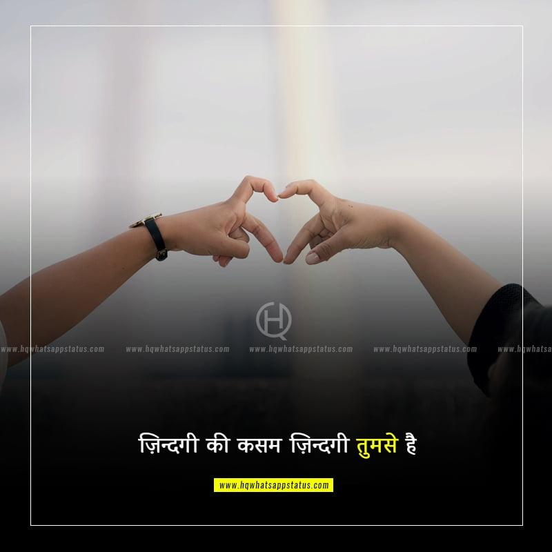 one word status for whatsapp in hindi