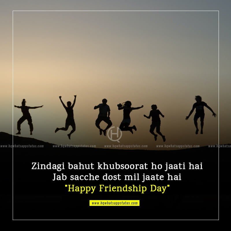 poetry about friendship lost in urdu