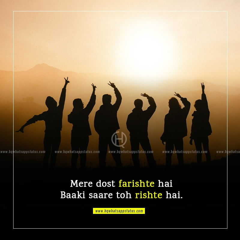 poetry of friendship in urdu