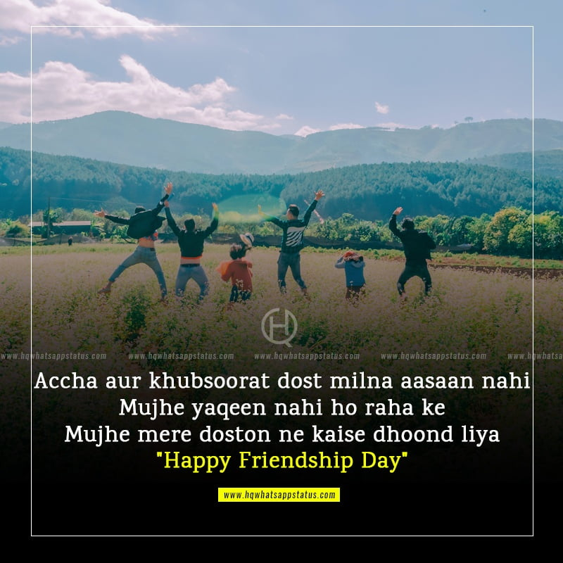 quotes on trust and friendship in urdu