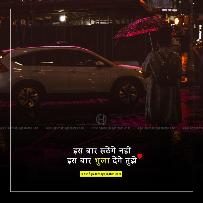 sad and alone status in hindi
