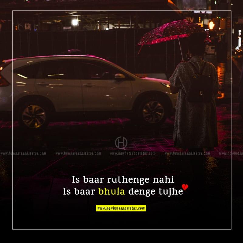 sad crying status in hindi