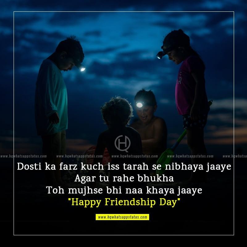 sad friendship status in hindi