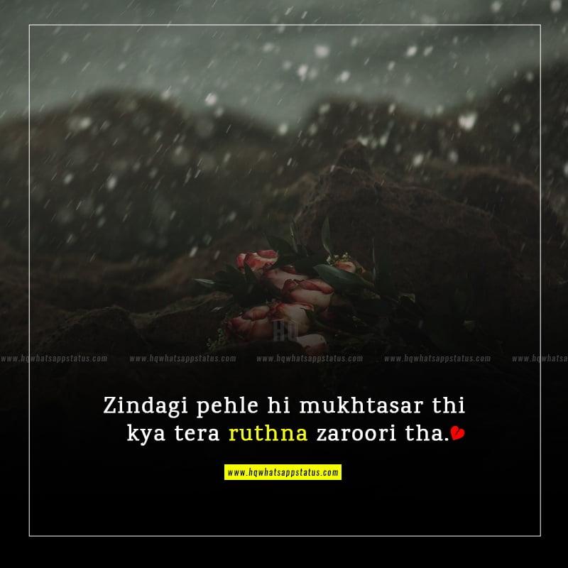 sad love status for facebook in hindi