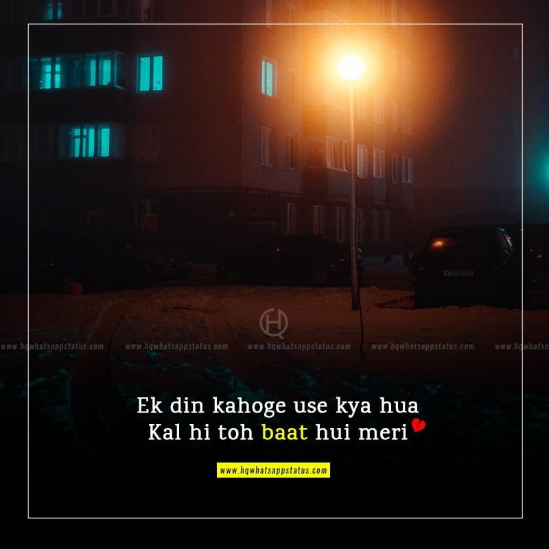 sad love status in hindi 2 lines