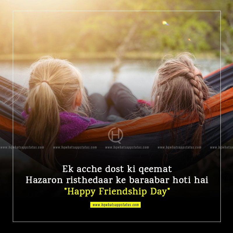 sad poetry about friendship in urdu