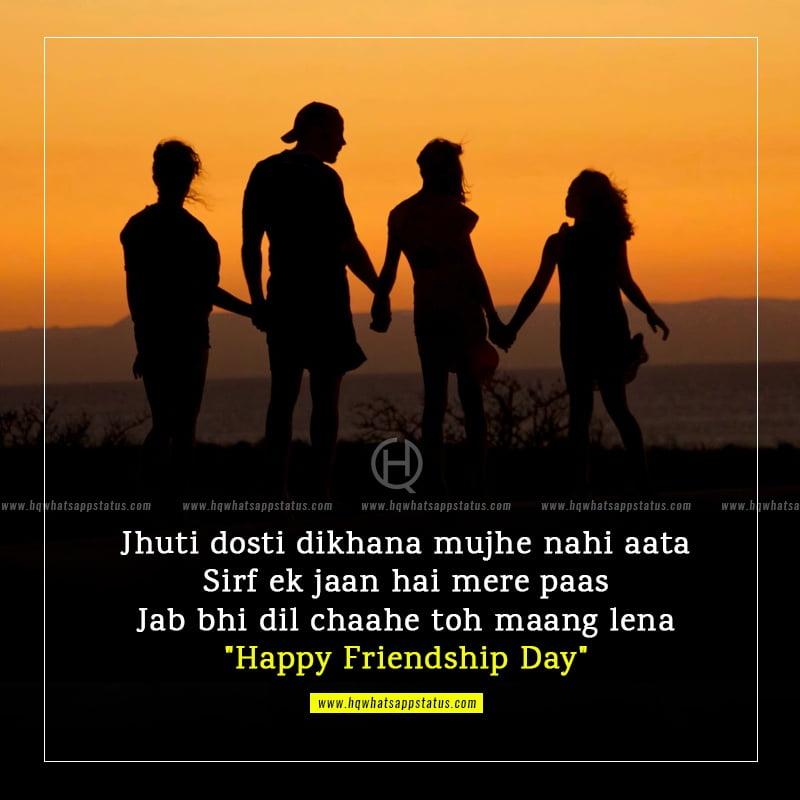 sad poetry on friendship in urdu