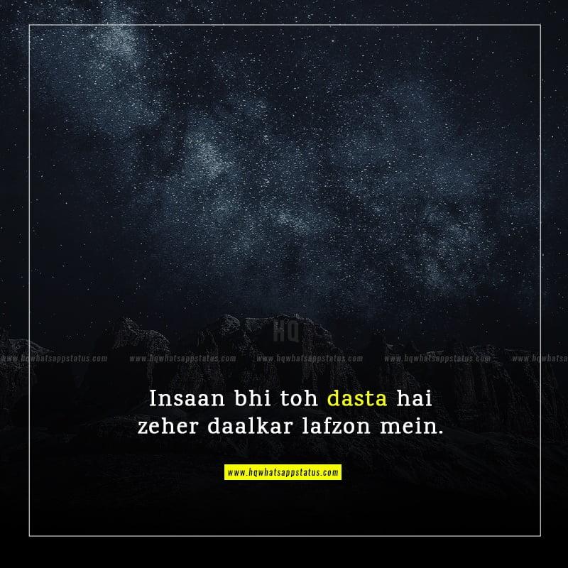 sad quotations in urdu