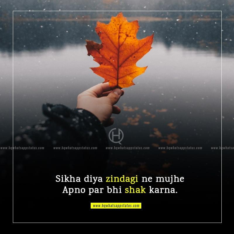 sad status for life in hindi