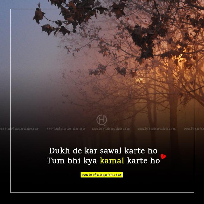 sad zindgi status in hindi