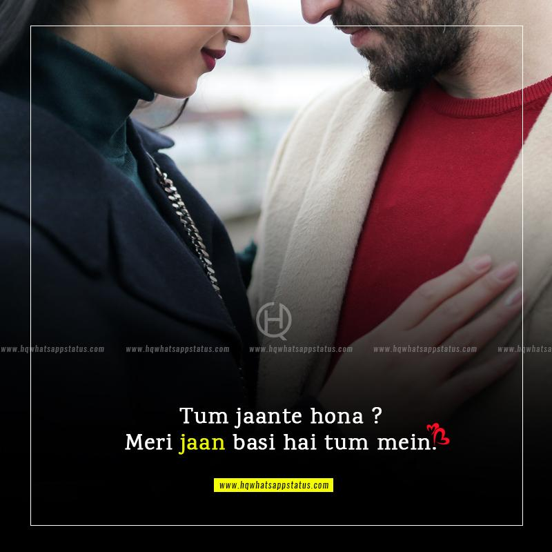 short status for whatsapp about love in hindi